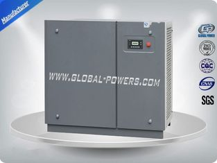Trung Quốc 5.5Kw - 400Kw Oil Lubricated Air Compressor / Rotary Screw Air Compressor nhà cung cấp